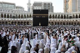 MUI Belom Bisa memberi fatwa ZalimUntuk Haji Berulang Kali