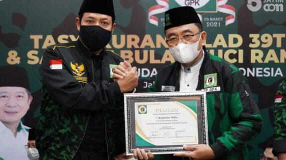 GPK Jombang Terima Penghargaan Tingkat Nasional